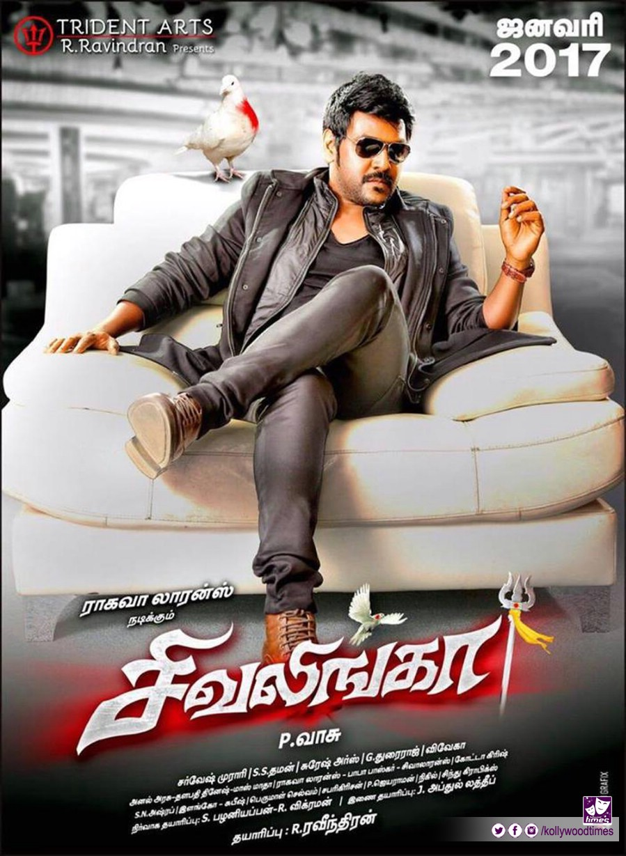 shivalinga-movie-posters-and-paper-ads-4