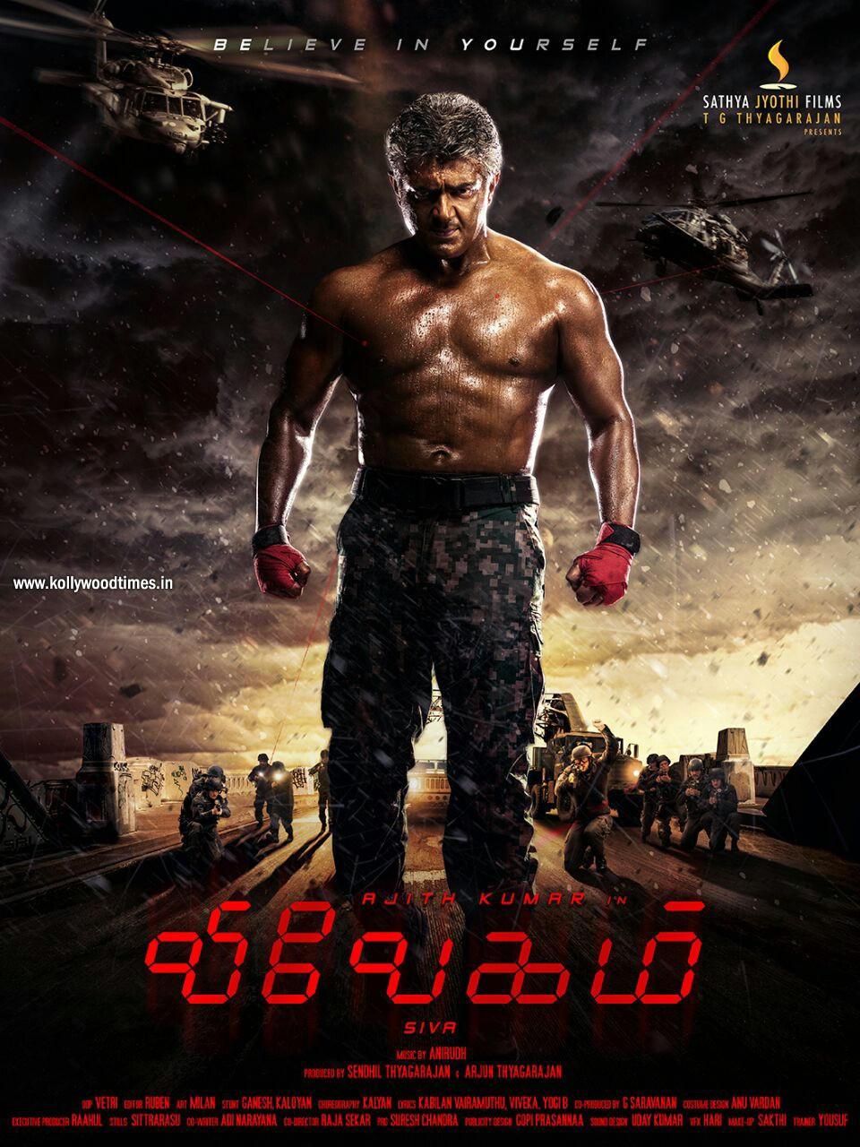 vivegam-movie-first-look-poster-tamil
