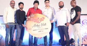 jetlee-movie-first-look-and-teaser-launch-46