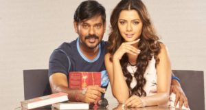 bongu-movie-stills-3