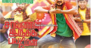 may-22-kollywood-movies-paper-ads-7
