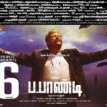 may-23-kollywood-movie-paper-ads-7