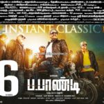 may-24-kollywood-movie-paper-ads-1