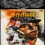 may-24-kollywood-movie-paper-ads-6