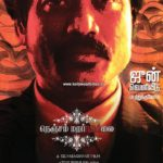 may-25-kollywood-movie-paper-ads-10