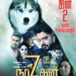 may-25-kollywood-movie-paper-ads-4