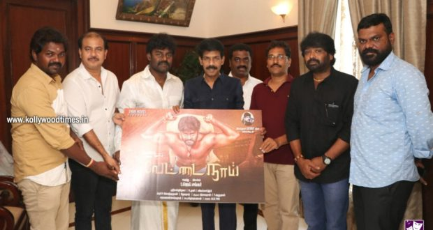 vettainaai-movie-first-look-poster-launch-3