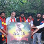 billa-pandi-movie-first-look-launch-stills-2