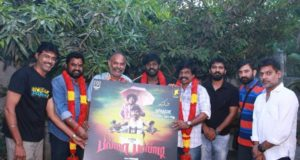 billa-pandi-movie-first-look-launch-stills-6