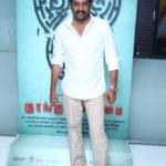 kurangu-bommai-movie-audio-launch-stills-15