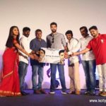 kurangu-bommai-movie-audio-launch-stills-25