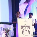 kurangu-bommai-movie-audio-launch-stills-32