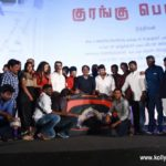 kurangu-bommai-movie-audio-launch-stills-33