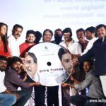 kurangu-bommai-movie-audio-launch-stills-35