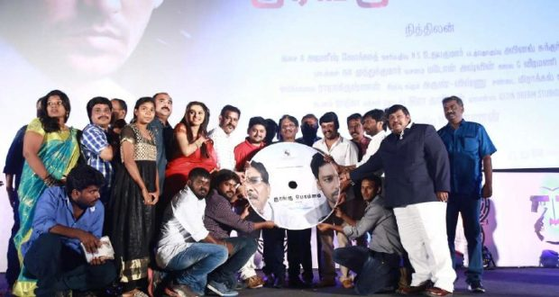 kurangu-bommai-movie-audio-launch-stills-36