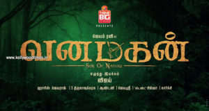 vanamagan-movie-review